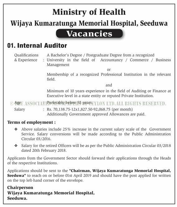 Internal Auditor - Wijaya Kumaratunga Memorial Hospital, Seeduwa
